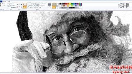 用Windows自带画图程序画圣诞老人