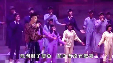 2013 陈奕迅演唱会Eason s Life DVD Part1