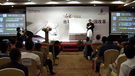 许小年视频_许小年演讲:和张维迎读《市场的逻辑》(网易财经读书会)