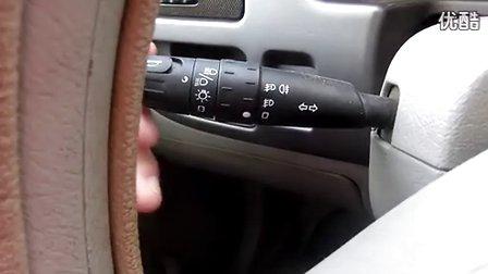 1科目三灯光开关使用视频讲解
