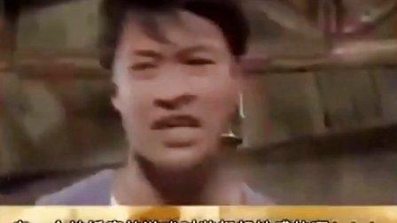 【恶搞】马景涛咆哮 - AcFun弹幕视频网 - 祝大