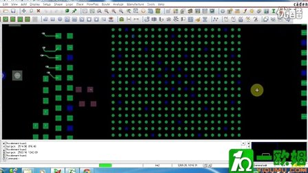 allegro16.6--BGA fanout(扇出过孔模式via in pad)