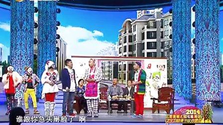 2014辽宁卫视春晚小品《超级奶妈》程野 张小飞等