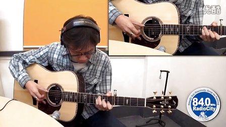 【指弹吉他】冈崎伦典改编 《我只在乎你》 邓丽君 Morris吉他