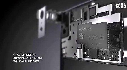 金立推出Elife S5.5 厚度5.5mm的5寸四核手机