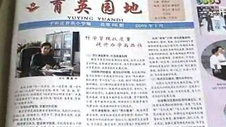 平和妓院-平和微信视频号pinghexian.-县情:《品公众专辑图片