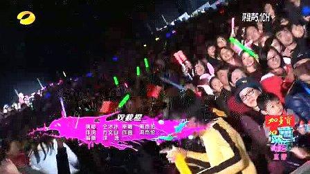 湖南卫视跨年演唱会exo,湖南卫视跨年演唱会exo在线观看,2015跨