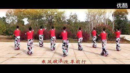 广场舞 中国梦 背面 –