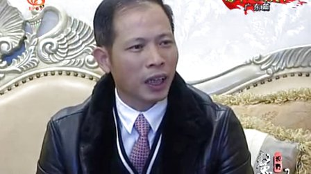 《恩平人闯天下》广东篇-第五集-《寿司大王何荣万》