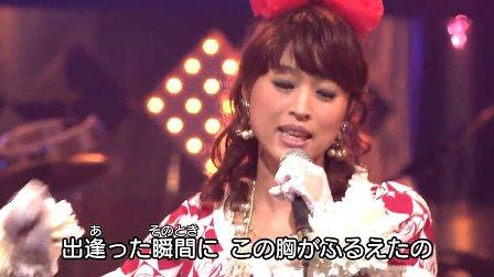 宇徳敬子の画像 p1_24