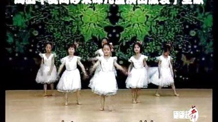 2幼儿园六一儿童节舞蹈视频大全