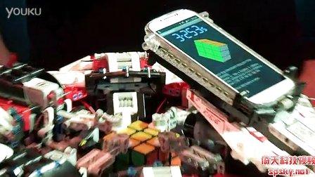 Galaxy S4机器人创新纪录 解魔方只花费3.253秒