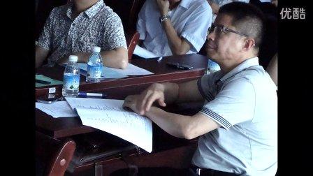 福建莆田市《企业内部控制》公开课