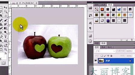 photoshop基础教程第二十二课:吸管工具和注释工具使用