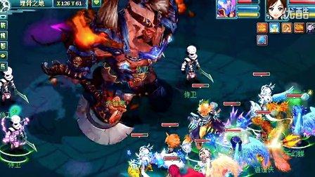 《梦想世界》震撼CG 奇侠PK巨型魔神