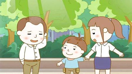 儿童安全公益广告 – 搜库