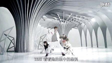 exo狼与美女中文版 C