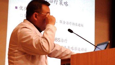 患教活动:中晚期帕金森患者的治疗方案选择——天坛医院冯涛医生