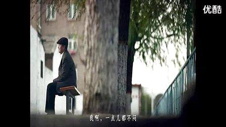 cctv 公益广告 关爱老人 –图片