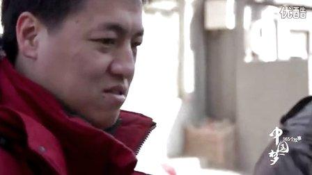 中国梦365个故事:圆明园