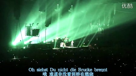 Rammstein - 俄罗斯圣彼得堡演唱会2012.02.13   <中德双字>