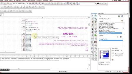 PCB设计工程师培训---原理图绘制