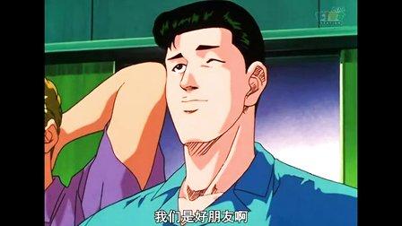 灌篮高手重制版93