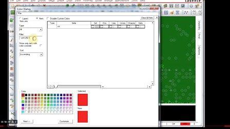PCB设计工程师培训---Allegro平台环境参数设置
