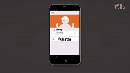 魅族NFC标签创意宣传片