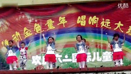 幼儿园小班舞蹈爱 – 搜库