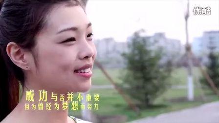 54表彰大会视频致敬篇
