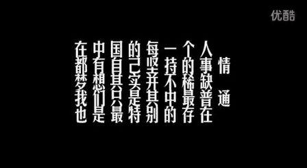 54表彰大会感悟篇