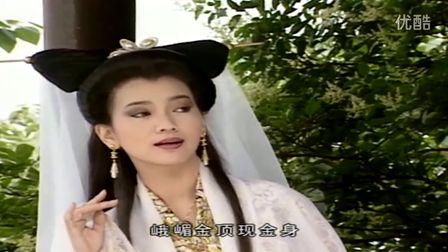 去 踏青 新 白娘子 传奇原声唱段 赵