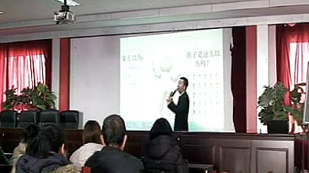 【让中国家庭教育动起来】百场公益巡回演讲——文安站 王占伟