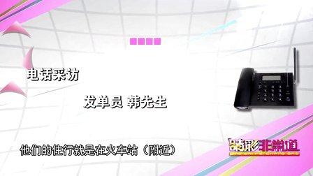 马希辉做客潍坊电视台《睛彩非常道》点评嘉宾!冬天里的流浪汉!