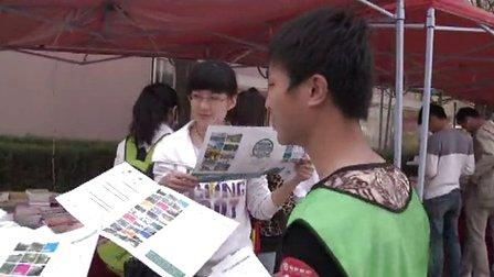 高级企业培训师马希辉担任潍坊银行杯—潍坊第三届创业大赛评委