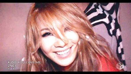 Do You Love Me 日文版 - 2NE1 MV 超高清在线观看
