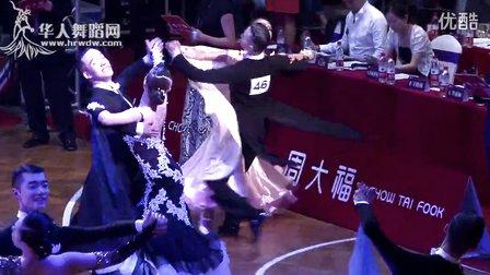 【VIP】2014年CBDF中国杯巡回赛济南站甲B组M半决赛狐步曾蓥峰 苏梦旎