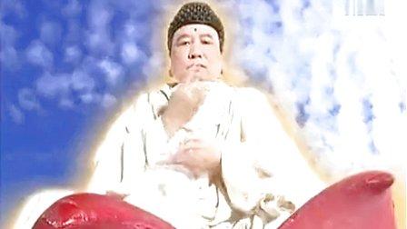 96版西游记01(粤语)