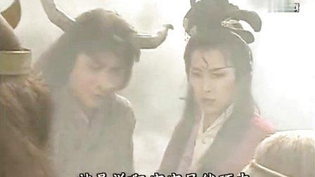 96版西游记11(粤语)