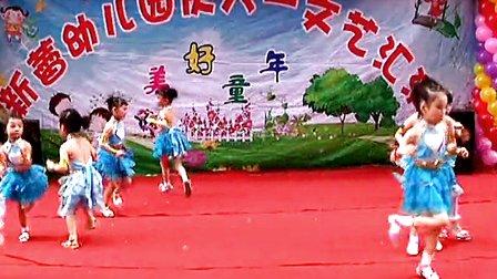 六一儿童节舞蹈视频童年