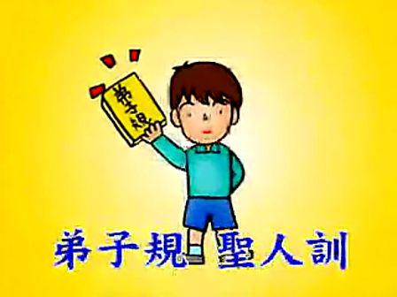 幼儿读唐诗mp3下载 –
