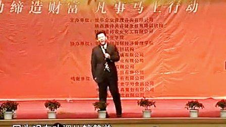 姜岚昕视频演讲凯悦老师分享大会2