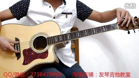 吉他教学入门吉他自学教程吉他弹唱基础友琴吉他:1 吉他基本知识