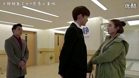 ... 》《杉杉来吃》 终极片花张翰赵丽颖秘境浓爱_高清