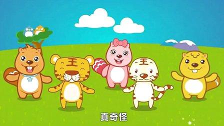 两只老虎简谱钢琴谱 两只老虎谱子 两只老虎口琴简谱