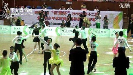 2014年第12届全国青少年体育舞蹈锦标赛少儿II六项组L预赛牛仔00127