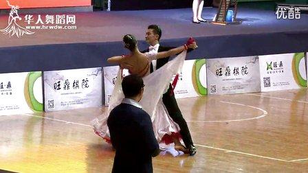 【VIP】2014年第12届全国青少年体育舞蹈锦标赛少年十项全能组标准舞预赛华尔兹王扬 王琦