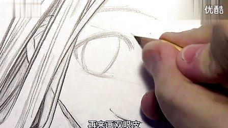 铅笔手绘漫画教程 – 搜库