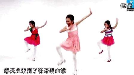 好老师小苹果儿童舞蹈